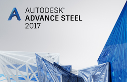 advance-steel-2017-badge-256x166